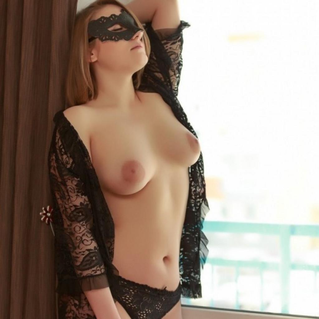 Проститутки объявления в новокузнецке прощения